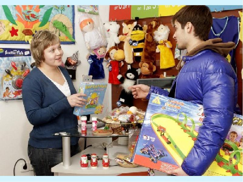Выбираем интернет-магазин детских игрушек